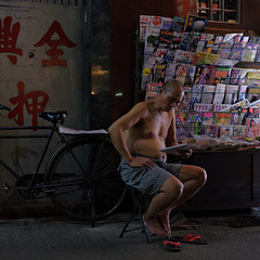 """""""night reading"""" (ii) (hugo poon - one day in my life) Tags: gfx50r 45mm hongkong northpoint northpointroad citynight longnight colours solitude reading newsstand vanishing store bicycle reminiscing mediumformat"""