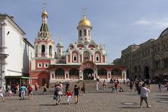 Kremlin 1.3 Moscow, Russia (Knut-Arve Simonsen) Tags: russia moscow москва́ redsquare кра́снаяпло́щадь моско́вскийкремль kremlin russland россия