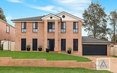 14 Sophia Place, Blair Athol NSW