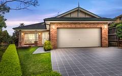 11 Geewan Avenue, Kellyville NSW