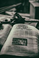 4 (tbolt-photography.com) Tags: d750 derp derpy derelict derelictbuildings derelictplaces decay abandoned abandonedplaces abandonedbuildings pripyat urbex urbandecay urbanexploration urbanexplore ukraine chernobyl radiation exclusion zone