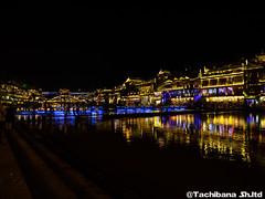 P8300162-HDR (et_dslr_photo) Tags: nightview night nightshot countryside river riverside fenghuangucheng hunang
