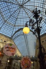 Sous la verrière, le GUM (RarOiseau) Tags: magasin architecture intérieur moscou russie galerie saariysqualitypictures v1000