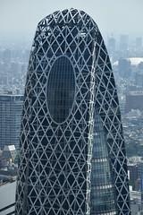 Cocoon Tower (papajoesm) Tags: tokyo japan travel august skyscraper skyline cocoon tower glass steel urban city