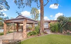 5 Judith Avenue, Mount Riverview NSW