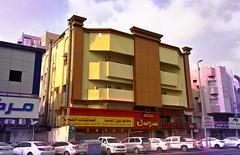 003 (AbdulRahman Al Moghrabi) Tags: reception hotels hotel jiddah jeddah فندق فنادق جدة