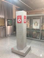 Olympic pillar (Michal Kuban) Tags: bosnia hercegovina 2018