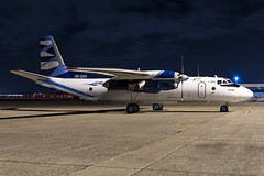 VKA_AN26B_URCQV_BRU_OCT2018 (Yannick VP - thank you for 1Mio views supporters!!) Tags: civil commercial cargo freight transport aircraft airplane aeroplane prop propliner turboprop airliner vulkanair vka antonov an26 curl urcqv brussels airport bru ebbr belgium be europe eu october 2018 tarmac platform parked static nightshot aviation photography planespotting airplanespotting airside