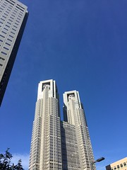 Tokyo Metropolitan Government Building (carrieegibson) Tags: travel photography japan architecture tokyo