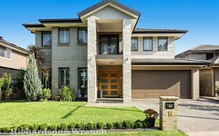 14 Butterfly Lane, The Ponds NSW