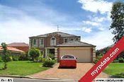 253 Ash Road, Prestons NSW