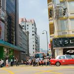 W-2012-06-HongKong-003