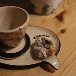cookie plate thumbnail