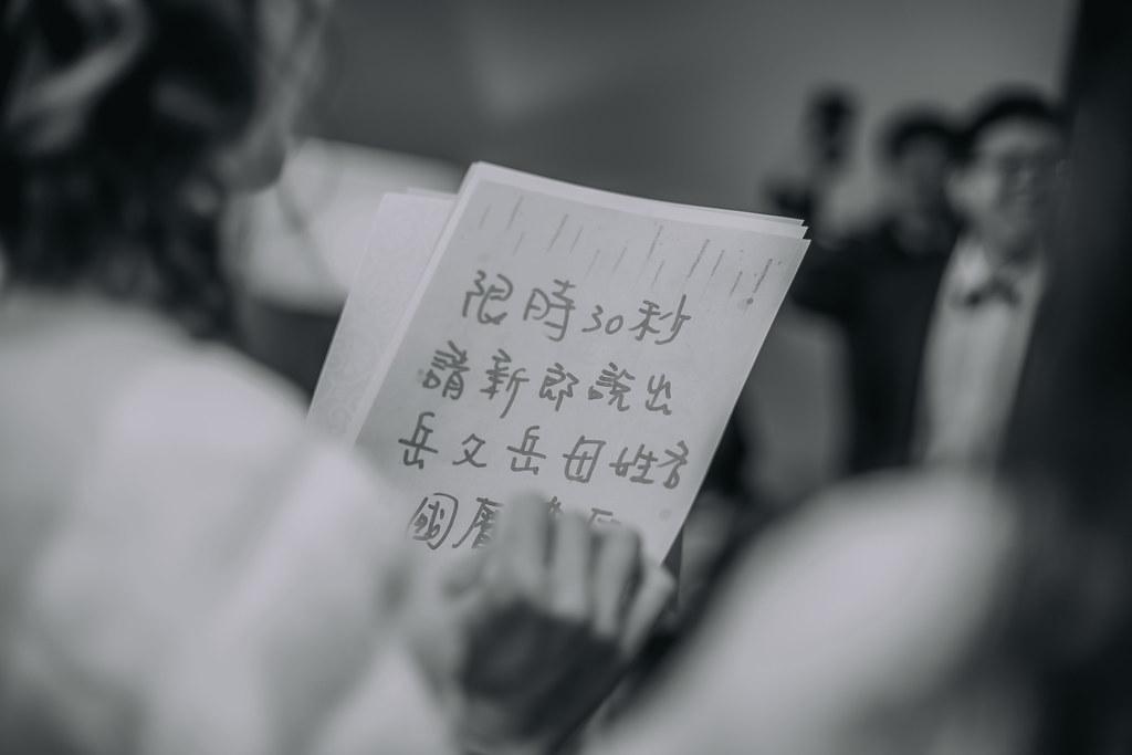 勝昱+怡伶-244