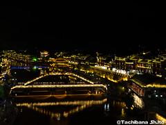 P8310232-HDR (et_dslr_photo) Tags: nightview night nightshot countryside river riverside fenghuangucheng hunang
