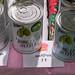 Junge grüne Bio-Jackbaumfrüchte in Dosen