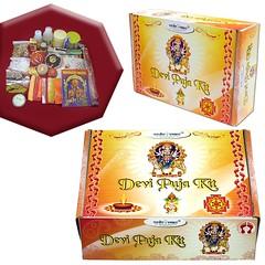 Devi Puja Kit | From Vedic Vaani™ (vedicvaani.com) Tags: deity goddess devi puja kit pooja durga navratris items navratri prayer books shop online gangajal gomutra honey festival navratras brahmacharini chandraghanta kushmanda skandamata katyayani kaalratri maha gauri siddhidatri