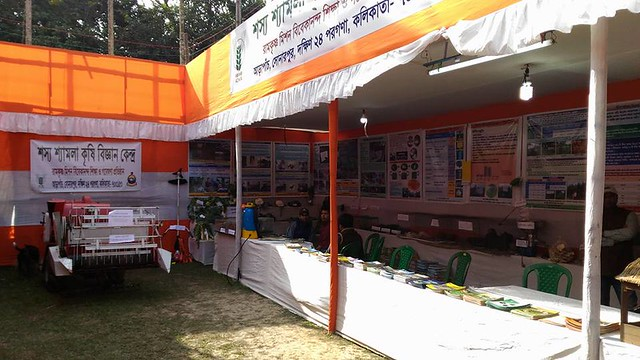 TRI Celebration of Narendrapur RKM Sasya Shyamala Kvk 1