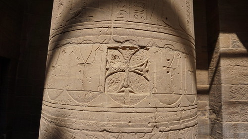 The Hypostyle Hall, the Temple of Isis, Philae, Agilkia Island, Laker Nasser, Aswan, Egypt.