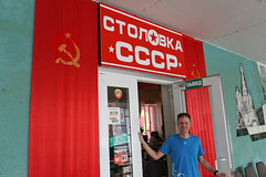 Soviet Canteen, Bender (Daniel Brennwald) Tags: transnistria bender bendery canteen cccp udssr ussr sovietunion