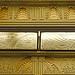 OHC St Jane Hotel Art Deco Ornament