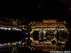 P8300153-HDR (et_dslr_photo) Tags: nightview night nightshot countryside river riverside fenghuangucheng hunang