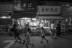 CHILDREN OF THE NIGHT (ajpscs) Tags: ©ajpscs ajpscs japan nippon 日本 japanese 東京 tokyo city people ニコン nikon d750 tokyostreetphotography streetphotography street seasonchange summer natsu なつ 夏 2018 shitamachi night nightshot tokyonight nightphotography citylights tokyoinsomnia nightview dayfadesandnightcomesalive strangers urbannight attheendoftheday urban othersideoftokyo walksoflife tokyoscene anotherday streetoftokyo monochromatic grayscale monokuro blackwhite blkwht bw blancoynegro blackandwhite monochrome childrenofthenight