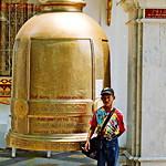 Wat Doi Suthep. thumbnail