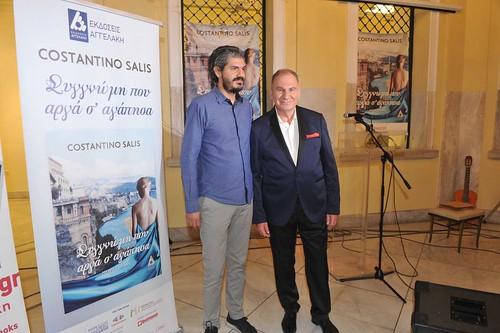 14.Ο Κωνσταντίνος Αγγελάκης, εκδότης του βιβλίου με τον Costantino Salis