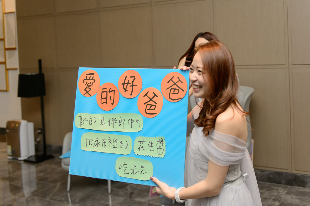 婚攝小勇, 小寶團隊, 台北婚攝, 萬豪, 萬豪婚宴, 萬豪婚攝,wedding day-015