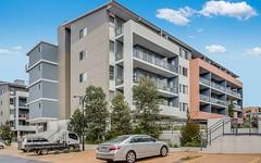 206/8C Myrtle Street, Prospect NSW