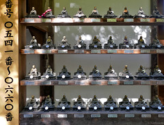 Japan: Miyajima, Daisho-in little Buddhas (Henk Binnendijk) Tags: daishointemple miyajimaisland hatsukaichi hiroshima japan buddha monk statue shrine