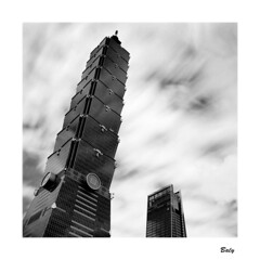 201809 Taipei 101  partner (BALY WU) Tags: taiwan taipei skyscraper 101 hasselblad 503 cx zeiss cf 60mm hp5 lc 29 film