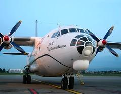 Vega                                      Antonov AN12                                      LZ-VEC (Flame1958) Tags: vega vegaair vegaairways vegaairlines antonov an an12 lzvec dub eidw dublinairport aircargo airfreight 140606 0606 2006 8153