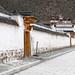 Labrang walls
