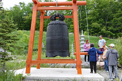 Striking the bell (Can Pac Swire (away for a bit)) Tags: peterborough bethany ontario canada canadian rural wutai shan buddhist buddhism garden temple 708 skihillroad religion religious places place worship 2018aimg0501 bell