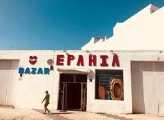 .bazar (gregjack!) Tags: spain esponal andalucia estapona people street streetphotography sky colour