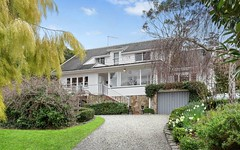 112A Moorooduc Highway, Frankston South VIC
