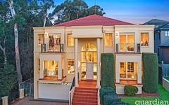 29 Applecross Avenue, Castle Hill NSW