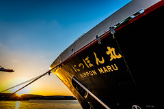 Nippon Maru (Hiro_A) Tags: nipponmaru ship cruise sunset sea port imabari ehime shikoku japan sky nikon d7200 sigma 1770mm 1770