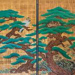 Shoji Pines thumbnail