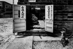 Paradise 665 (soyokazeojisan) Tags: japan osaka bw street city blackandwhite monochrome analog olympus m1 om1 21mm film trix kodak memories 1970s 1975
