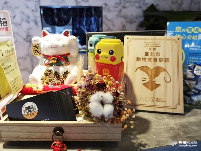 【台北信義】午餐盒도시락 韓式便當店 @魚樂分享誌