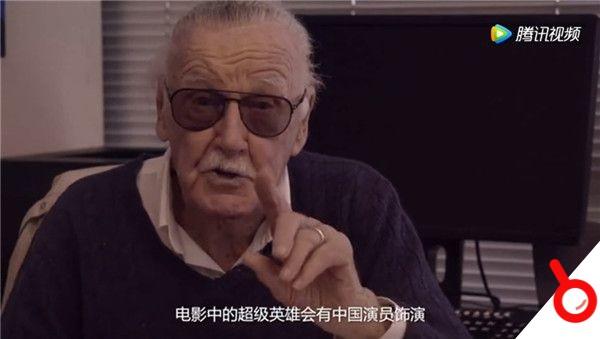 斯坦·李缺席動漫宇宙展 鐵肺女俠鄧紫棋接棒出席