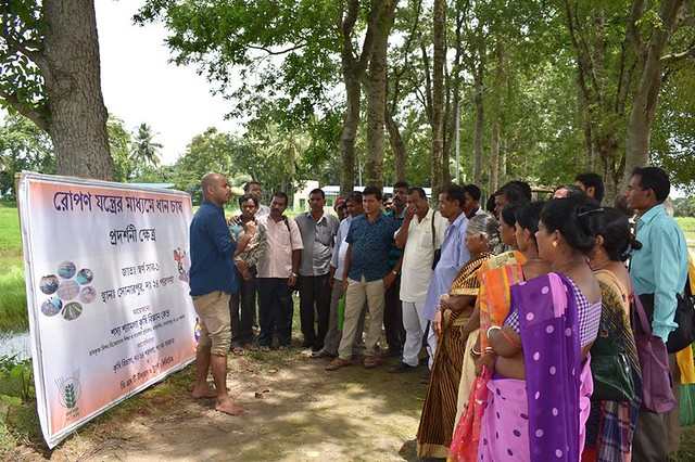 Farmers from different blocks of S. 24 Parganas and Dr. Anupam Mukherjee delivered lecture on the package of practice of rice through Paddy Transplanter machine