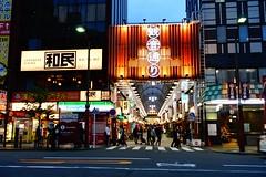 #浅草# ##淺草 #東京 #Kaminarimon #tokyo #japan (Mg Lin) Tags: 浅草 淺草 kaminarimon 東京 tokyo japan