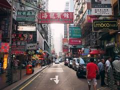 Hong Kong (dan tsai) Tags: olympusomdem5 em5 hongkong asia olympus omd street