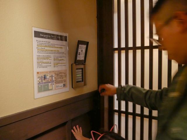 京都第一天-1340961