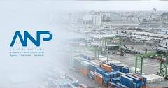 Concours Agence Nationale des Ports (9 Postes) (dreamjobma) Tags: 102018 a la une agence nationale des ports emploi et recrutement casablanca public ingénieurs mécanique rabat techniciens recrute cadre supérieur finance ingénieur