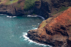 IMG_3520.jpg (whaler.of.the.moon) Tags: helicopter kauai napali